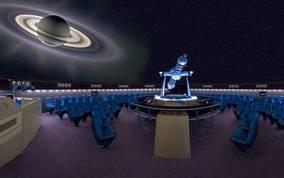 Planetarium Klagenfurt
